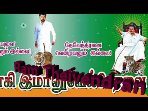 Thiyagi immanuvel sekaran song