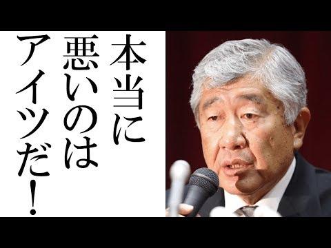 日大アメフト問題で第三者委員会が内田氏井上氏の指示を認定!しかし田中理事長については触れず疑問の残る報告結果に…