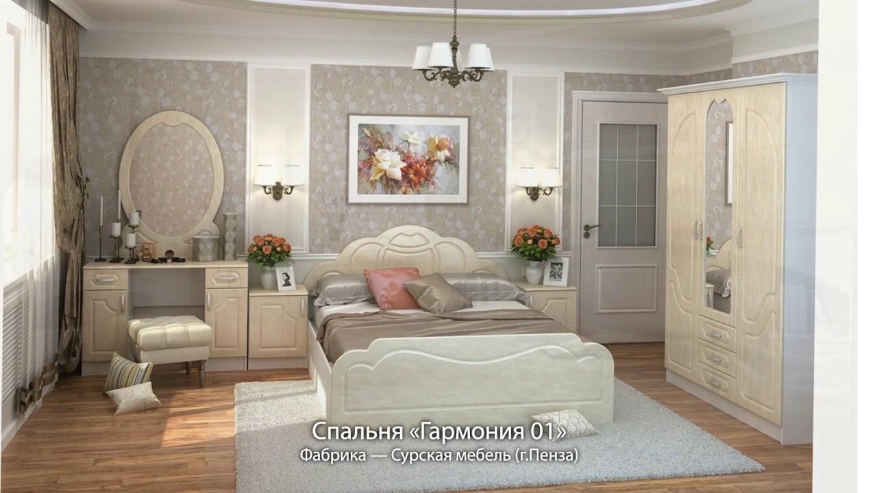 Спальни фабрики «Сурская мебель»