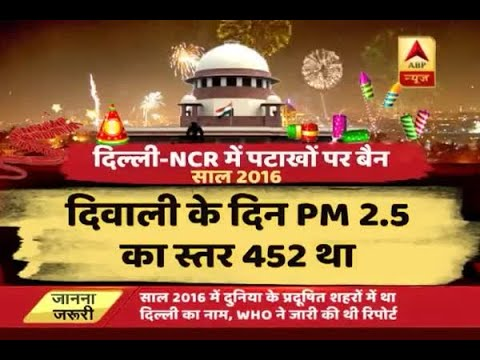 Supreme Court rules for ban on firecrackers sale during Diwali in Delhi, NCR