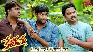 Keshava Latest Trailer | Nikhil | Ritu Varma | Isha Koppikar
