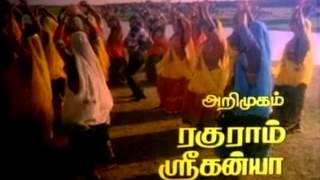 puguntha-veedu-pogira-penne-puthimathi-from-oru-vasantha-geetham
