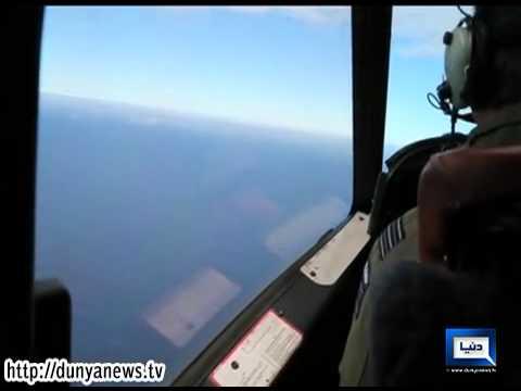 Dunya News-MH370:New last words from cockpit:Good night Malaysian three seven zero