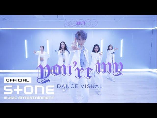 린판 (Marco) - You′re My Dance Visual