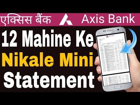 MINI STATEMENT || AXIS BANK MINI STATEMENT KAISE NIKALE || M PASSBOOK AXIS BANK || Online Banking
