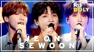JEONG SEWOON Special ★Since 'JUST U' to 'Say yes'★ (25m Stage Compilation)