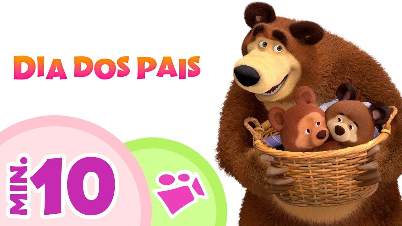 Masha e o Urso ???? DIA DOS PAIS ????❤️ Coleção de canções de Masha e o Urso ????