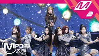 [MPD직캠] 오마이걸 직캠 4K '불꽃놀이(Remember Me)' (OH MY GIRL FanCam) | @MCOUNTDOWN_2018.9.20