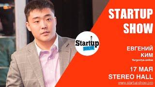 ПОТАПЕНКО порвал! В клочья очередной стартап на STARTUP SHOW