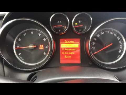 Opel Astra J информационный дисплей верхнего уровня(бортовой компьютер)
