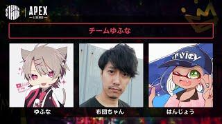 【APEX】STREAMER PARK SEASON1 fe…