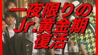 【ぶっちゃけ発言】滝沢秀明「(嵐、4TOPSと)カラオケ行こうって、全曲...