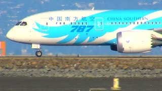 B-2732 China Southern Airlines Boeing 787-8 Dreamliner takeoff from SFO