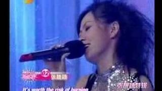 I still believe - Jane Zhang