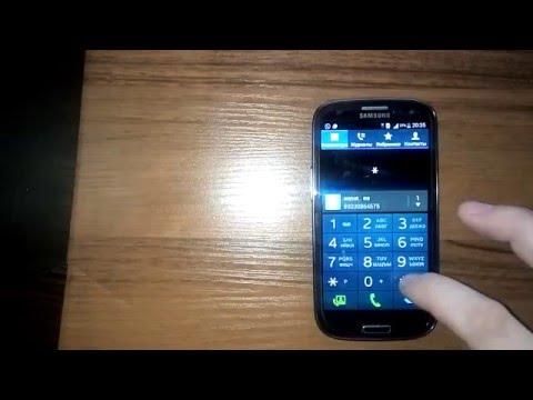 Как узнать имей телефона самсунг