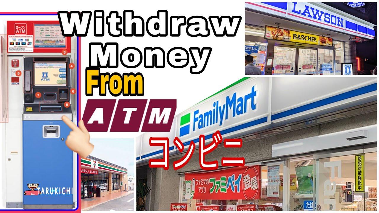 Cara Mudah Mengambil Uang di ATM Kombini Jepang - YouTube