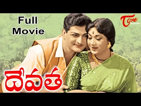 Devatha Full Length Telugu Movie | NTR, Mahanati Savitri | TeluguOne