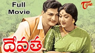 Devatha - Full Length Telugu Movie - NTR - Savitri
