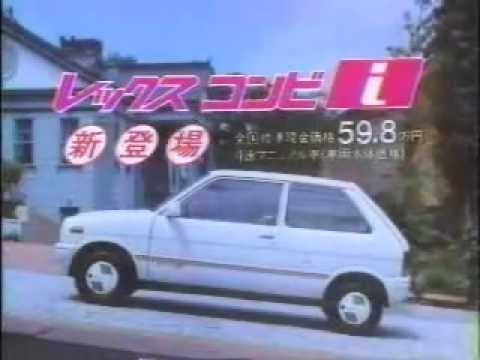 1985 Subaru Rex Combi Advert Featuring Music By Strawberry