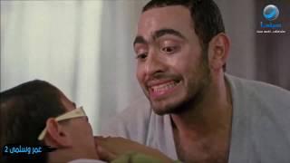 ملخص إيفيهات فيلم عمر وسلمى 2 مش هتعرف تبطل ضحك مع تامر حسني 😂😂