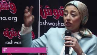 خاص بالفيديو.. 'منى إسماعيل' لا يوجد ألوان موضة لمكياج العروس
