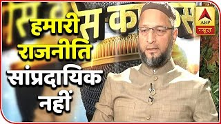 Main Hindu-Muslim Rajneeti Nahi Karta: Asaduddin Owaisi | Press Conference | ABP News