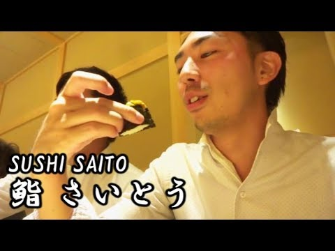THE KING OF SUSHI IN JAPAN:SUSHI SAITO 【 $300 HIGH-END SUSHI IN TOKYO   Japanese Food 】