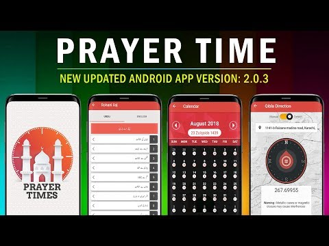 New Prayer Times App | Android Phones | Namaz Timings | Mobile App | DawateIslami | IT Majlis
