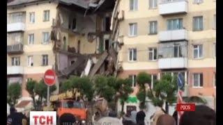 У Росії двоє людей загинули внаслідок обвалу п'ятиповерхівки