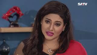 Bangla Natok | Tumi Acho Tai | EP 338 | তুমি আছো তাই | SATV
