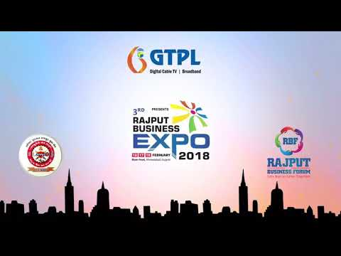 3rd Rajput Business Exhibition-2018, River Front, Ahmedabad On 16|17|18th FEB-2018 #RBF2018 Promo