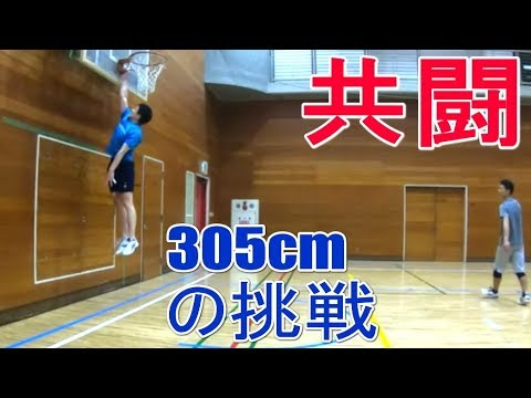 【男女混合バレーボール】305cmへの挑戦#17 Men and Women Mixed Volleyball JAPAN TOKYO