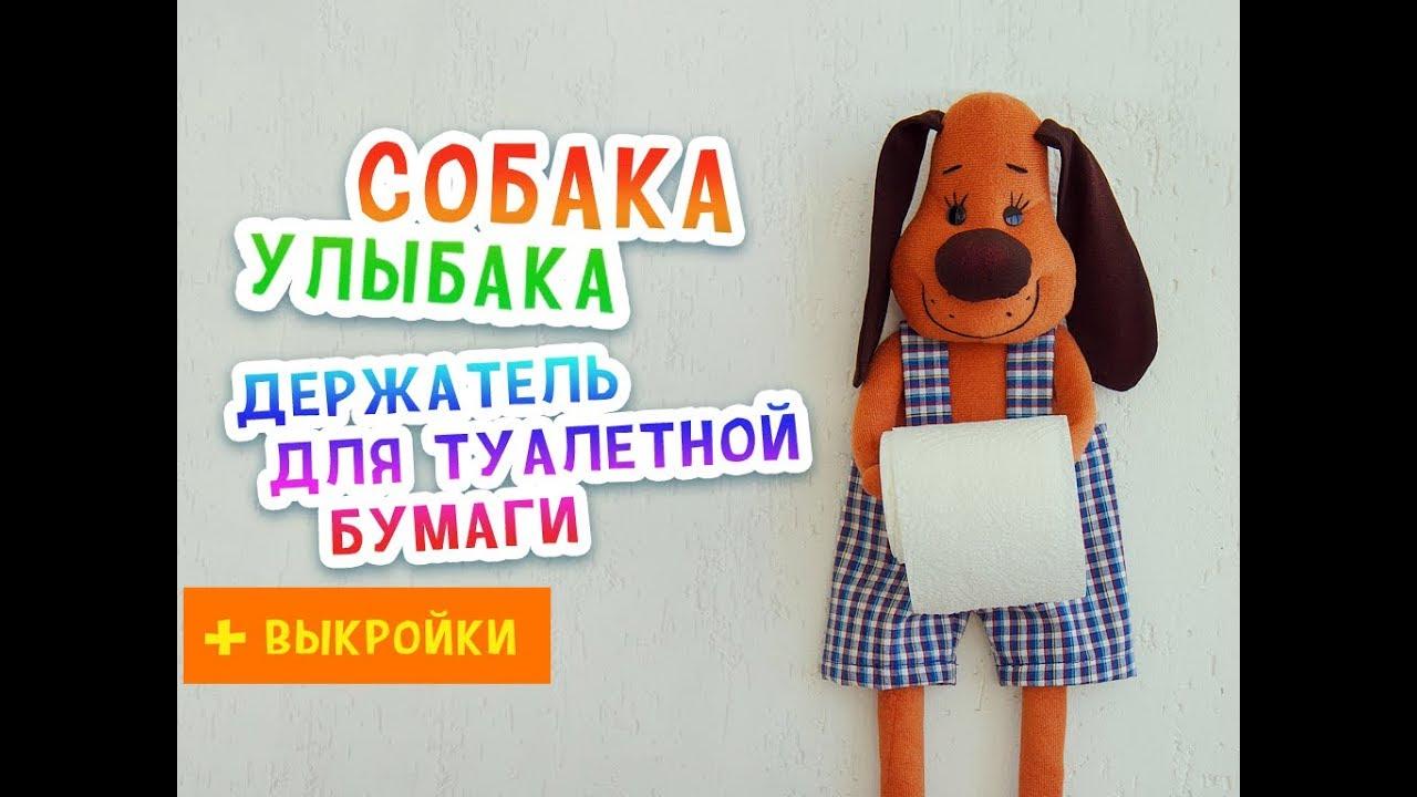 Держатели для игрушек своими руками фото 11