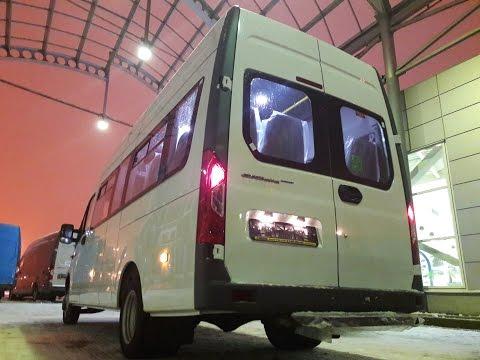 ГАЗель Next Микроавтобус/Маршрутка Новинка 2016!!!