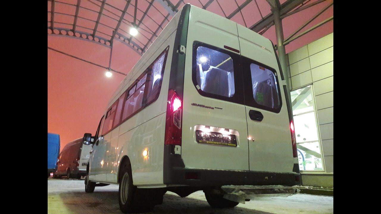 Продажа автобусов газ — купить автобус газ бу на сервисе объявлений olx. Ua. Выгодные. Продам по запчастям газель пассажирскую (метан).