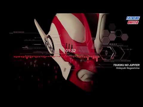 Hideyuki Nagashima (長島秀幸) - Tsuioku no Jupiter (追憶のジュピター) [Legendado - ExUnited]