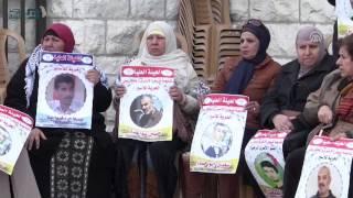 مصر العربية | فلسطينيون يطالبون بالإفراج عن أبنائهم من السجون الإسرائيلية