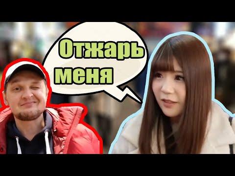 18+ Опрос в Токио. Какую позу предпочитают японцы — Видео о Японии от пан Гайджин