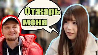 18+ Япония.СЕКС и что предпочитают японки и японцы в любви?