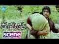 Varudu Movie Scenes - Allu Arjun Saves his Wife    Allu Arjun, Bhanusri Mehra