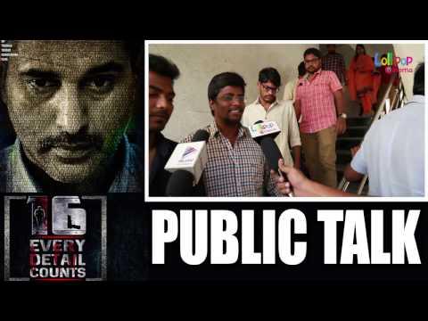 16 Telugu Movie Public Talk | Public Review | Public Response | 16MovieTalk