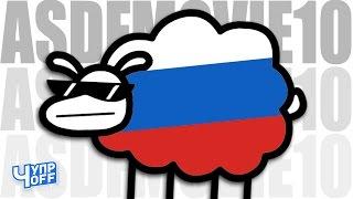 asdfmovie10 RUS | Озвучка CHUPROFF