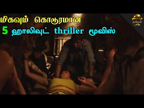 5 Thriller Hollywood Movies You Should Watch Part-1 | Tamil | Sleeper Cell |