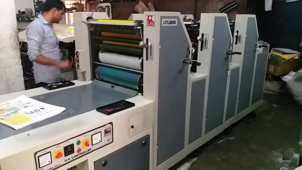 PLASTIC BAG OFFSET PRINTING MACHINE UV PRINTING