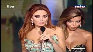 Cyrine Abdel Nour - Murex D