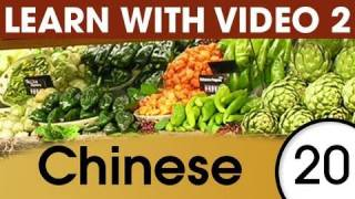 Learn Chinese with Video - Don't Shop in Chinese Without These Words