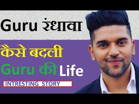 Inspiring Success storyof GURU RANDHAWA in hindi |Guru Randhawa: patola song|blackmail movie