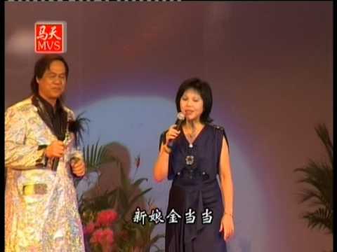Niu Ma Ding COMPOSED Teo Chew WEDDING SONG SAN BEI XI JIU