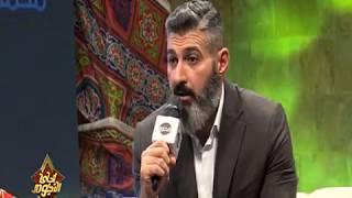 الفنان ياسر جلال : الفنان طارق عبد العزيز كان جوكر مسلسل رحيم