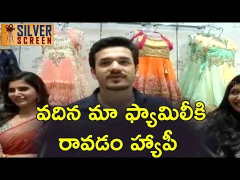 Akhil about Samantha At South India Shopping Mall Opened at Somajiguda || Silver Screen